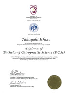 世界保健機関(WHO)履行ガイドライン・ カテゴリーⅡ(B)準拠プログラム終了
