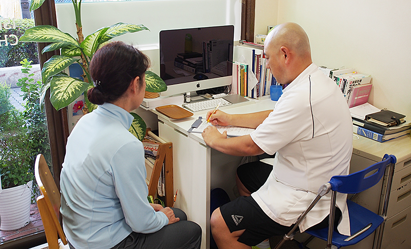 石津カイロプラクティック治療院